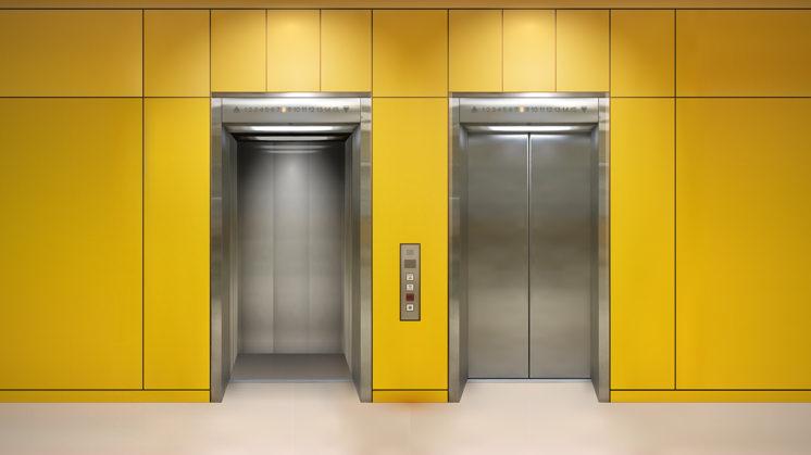 یو پی اس آُسانسور